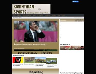 korinthiansports.blogspot.com screenshot
