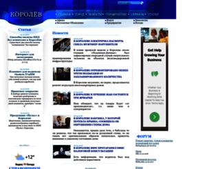 korolev.com screenshot