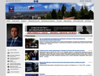 korolev.ru screenshot