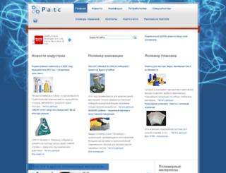 koros-plast.ru screenshot