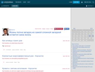 korsantes.livejournal.com screenshot