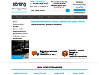 korting-russia.ru screenshot