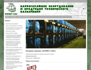 korvetsms.ru screenshot