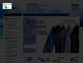 kos-tum.ru screenshot