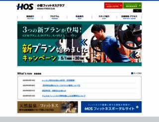 kosakafitness.com screenshot