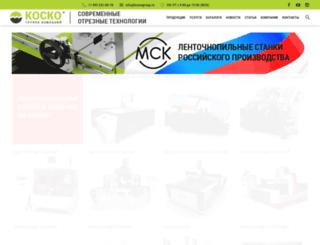 kosco.su screenshot