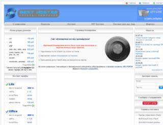koshateg.ru screenshot