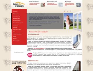 koshelevav.intway.info screenshot