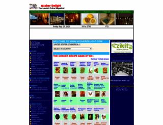 kosherdelight.com screenshot