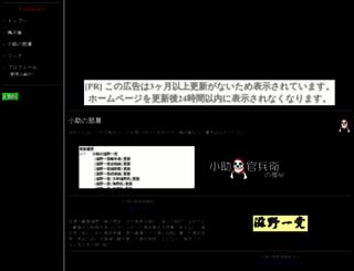 koskan.nobody.jp screenshot