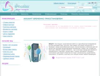 kosmosinv.ru screenshot