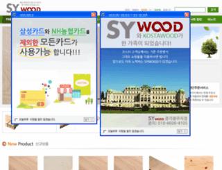 kostawood.com screenshot