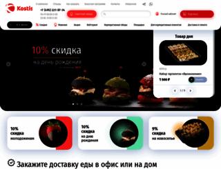 kostis.ru screenshot