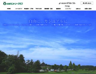 kosugi.cc screenshot