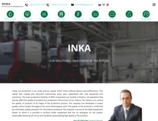 kotel.inka.ua screenshot
