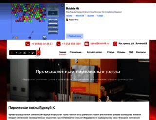 kotel44.ru screenshot