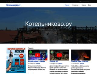 kotelnikowo.ru screenshot