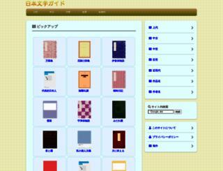 koten.sk46.com screenshot