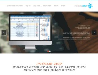 kotev.co.il screenshot