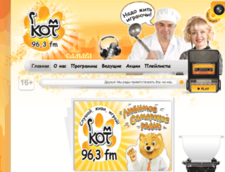 kotfm.ru screenshot