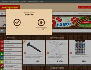 kotlas.metrika.ru screenshot