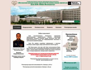 kotlasgb.ru screenshot