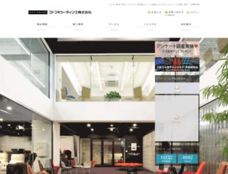 kotobuki-seating.co.jp screenshot