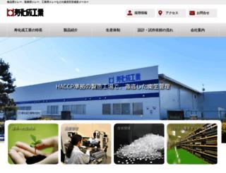 kotobukikasei.com screenshot