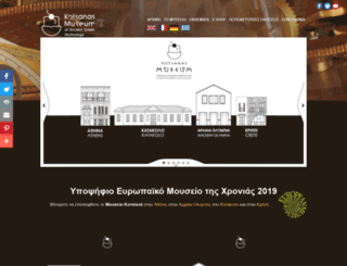 kotsanas.gr screenshot