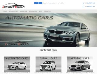 kottayamcars.com screenshot