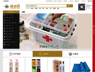 kouclo.com screenshot