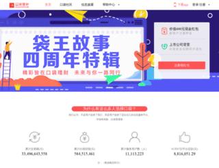 koudailc.com screenshot