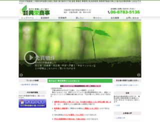 koueishouji.com screenshot