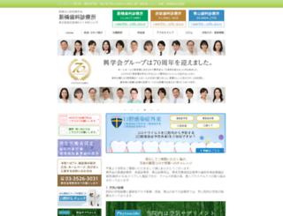 kougakukai.com screenshot