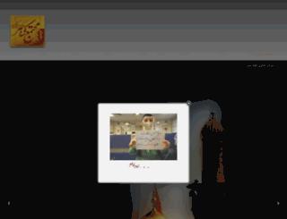 kouhsar.com screenshot