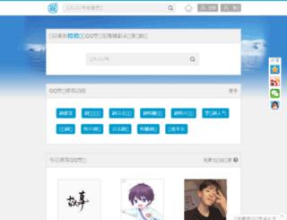 koukoucha.com screenshot