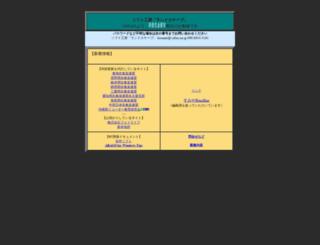 koumei.jp screenshot