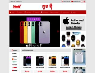 koungy.com screenshot