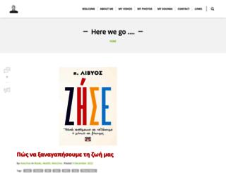 koupoukis.gr screenshot