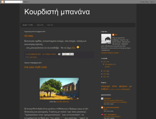 kourdistibanana.blogspot.com screenshot
