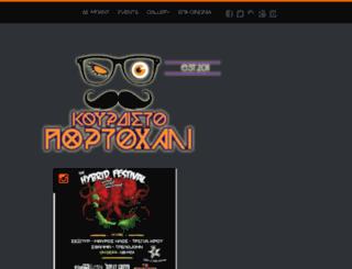kourdistoportoxali.gr screenshot