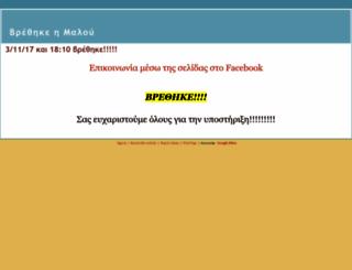 koureio.net screenshot