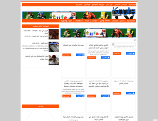 koutetv.blogspot.com screenshot