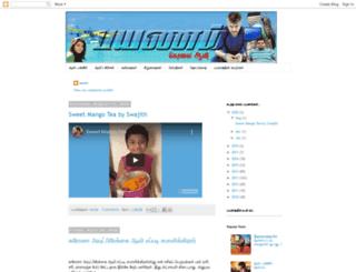 kovaiaavee.com screenshot