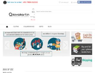 kovaikart.in screenshot