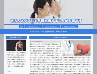 kovaineram.com screenshot