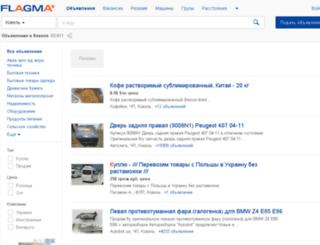kovel.flagma.ua screenshot