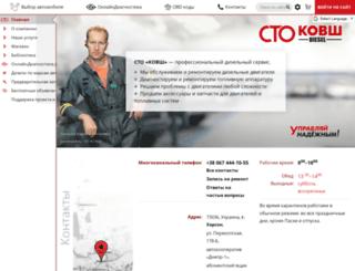 kovsh.com screenshot