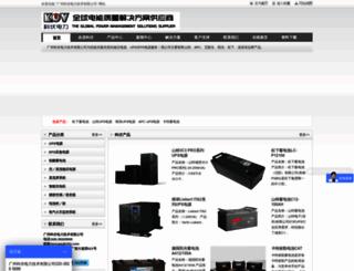 kovups.com screenshot