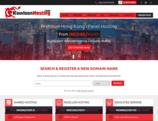 kowloonhosting.com screenshot